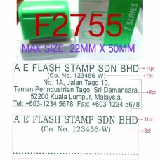 F-SERIES-2755