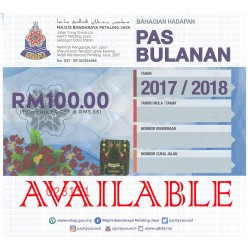 PJ monthly parking coupon