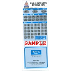 MBPJ Daily Parking Coupon