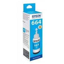 Epson L100 L200 L300 Cyan Ink Cartridge (T6642 - C13T664200)
