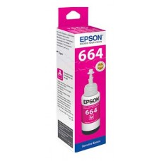 Epson L100 L200 L300 Magenta Ink Cartridge (T6643 - C13T664300)