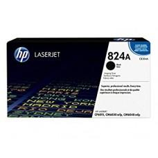 HP CP6015/CM6040mfp Black Image Drum -  CB384A