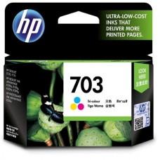 HP 703 Tri-color Ink Cartridge  - CD888AA