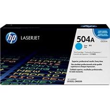 HP CP3525/CM3530 MFP Cyan Print Crtg -  CE251A