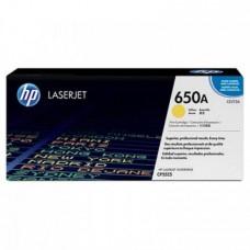 HP Color LaserJet CP5525 Yellow Crtg -  CE272A