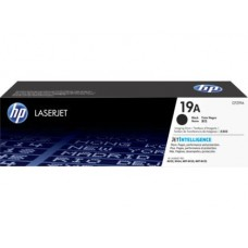 HP 19A Original LaserJet Imaging Drum -  CF219A