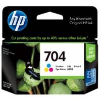 HP 704 Tri-color Ink Cartridge - CN693AA