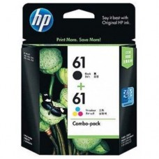 HP 61 Ink Cartridge Combo Pack - CR311AA