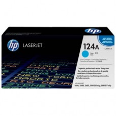 HP CLJ 2600 Series Cyan Print Cartridge -  Q6001A