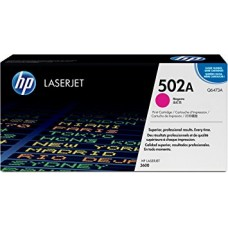 HP Color LaserJet 3600 Magenta Cartridge -  Q6473A