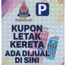 MBPJ Parking Pass